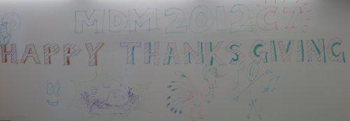 Thanksgiving party at CDM
