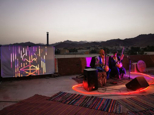 Isabelle Arvers VJ Performance African Groove